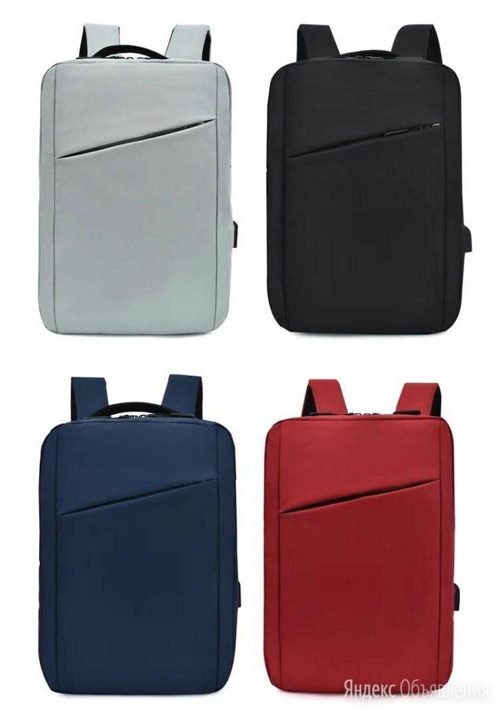 Рюкзак мужской, женский, городской,школьный по цене 1100₽ - Рюкзаки, фото 0