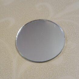 Зеркала - Маленькое зеркало, 0