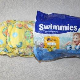 Подгузники - Трусики-подгузники для плавания Swimmies Medium 12+кг, 0