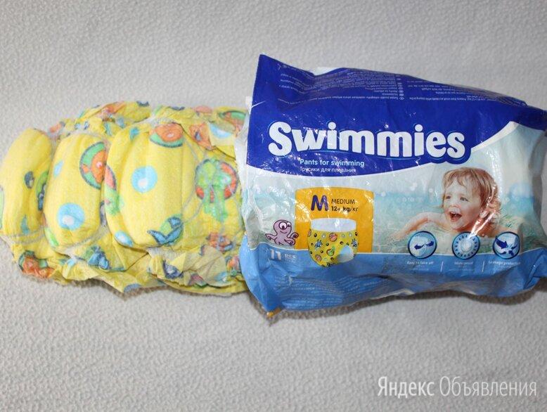 Трусики-подгузники для плавания Swimmies Medium 12+кг по цене 200₽ - Подгузники, фото 0