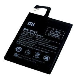 Аккумуляторы - Для Xiaomi Redmi 4 ( BN 42 ), 0