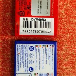 Музыкальные CD и аудиокассеты - Кассета мини dv SONY and Verbatim, 0
