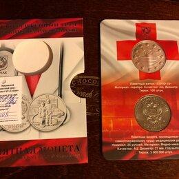 Монеты - Буклет 25 рублей Медики + Жетон, 0