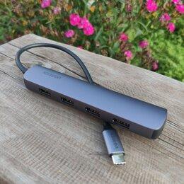 USB-концентраторы - Сетевой концентратор Type-c  4хUSB3.0, HDMI, 0