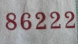 Банкноты - Боны , 0