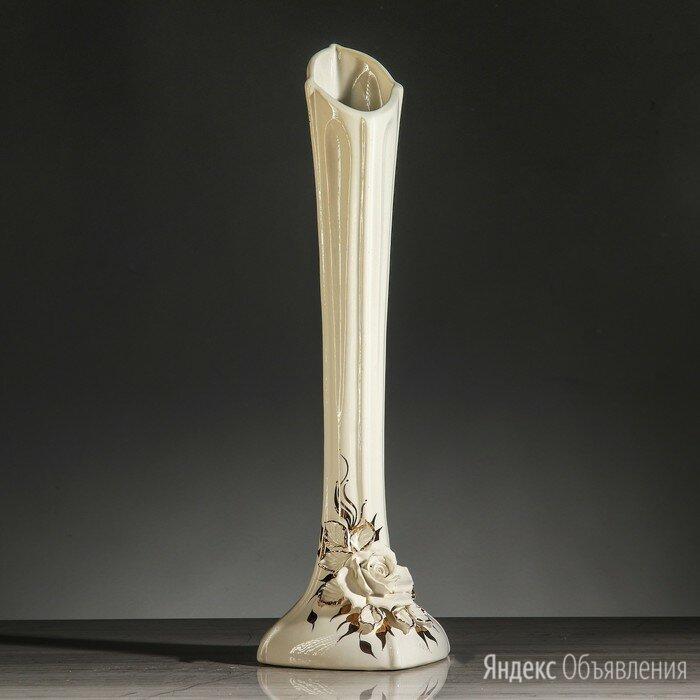 """Ваза настольная """"Стрела"""", лепка, цветы, роза белая, 39 см, керамика по цене 1260₽ - Вазы, фото 0"""