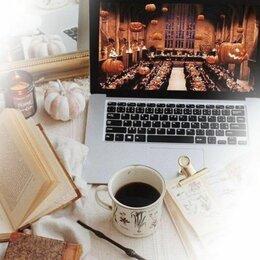 Маркетологи - Маркетолог в онлайн магазин (работа без навыков), 0