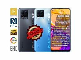 Мобильные телефоны - Realme 8 Pro 128gb NFC Ростест еас Гарантия Новые, 0
