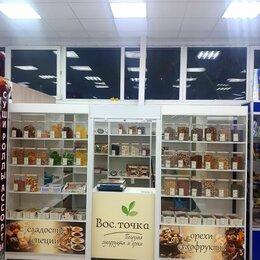 Торговля - Отдел сухофруктов,сладостей,орехов., 0