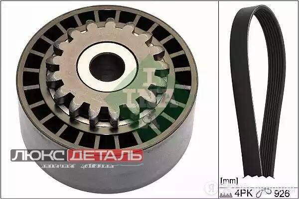 INA 529010010 Поликлиновой ременный комплект  по цене 2490₽ - Двигатель и топливная система , фото 0