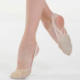 Обувь для спорта - Получешки solo OB10-52, 0