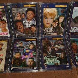 Видеофильмы - Коллекция Мосфильма. 8 DVD. Лицензия, 0