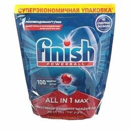Бытовая химия - Таблетки для посудомоечной машины Finish All in 1 Max  таблетки original, 100шт., 0