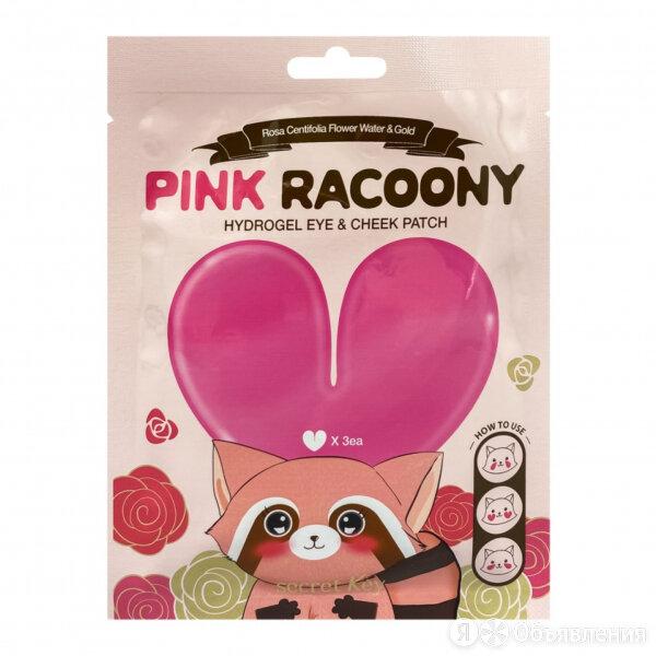 Secret Key Гидрогелевые патчи для глаз и щек Pink Racoony Hydrogel Eye & ... по цене 210₽ - Для глаз, фото 0