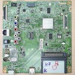 Запчасти к аудио- и видеотехнике - EAX67129603 (1.0) 64493112, 0