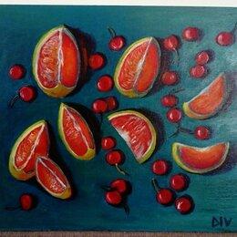 Картины, постеры, гобелены, панно - грейпфрут и вишни, картина акрилом , 0