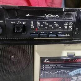 Музыкальные центры,  магнитофоны, магнитолы - Автомагнитола  переносная УРАЛ РМ 334А , 0