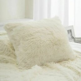 Декоративные подушки - Наволочка меховая 50*50 (дождик), 0