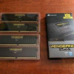 Модули памяти - Corsair Vengeance Lpx DDR4 32GB 4x8GB 2133Mhz ддр4, 0