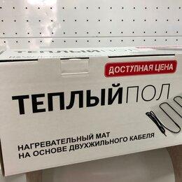 Обогреватели - Теплый пол нагревательный, 0