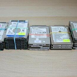 """Внутренние жесткие диски - Жесткие диски для ноутбуков 2,5"""" 500Gb-1000Gb, 0"""