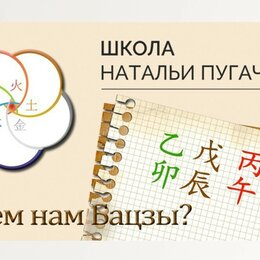 Сертификаты, курсы, мастер-классы - Наталья пугачева комплект курсов , 0