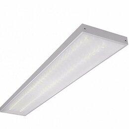 Настенно-потолочные светильники - Светильник от производителя, 0