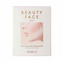 Спортивная защита - Маска сменная для подтяжки контура лица Rubelli Beauty face premium refil 20..., 0