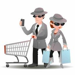 Тайные покупатели - Тайный покупатель, 0