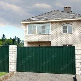 Кровля и водосток - профнастил с8 0,5 мм забор / фасад, 0