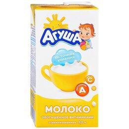 Детское питание - Молоко агуша 1л, 0