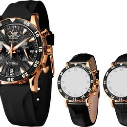Наручные часы - Наручные часы Vostok Europe VK64/515B568, 0