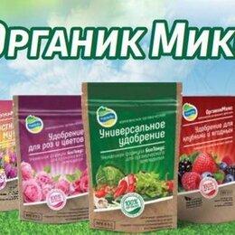Удобрения - Удобрения ОрганикМикс, 0