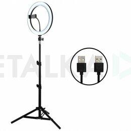 Осветительное оборудование - Кольцевая лампа 26 см для фото и видеосъемки ЛУЧШАЯ ЦЕНА, 0