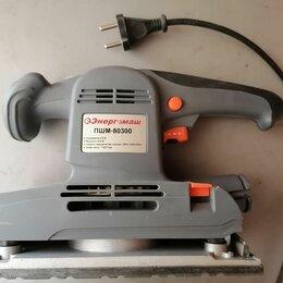 Шлифовальные машины - Вибрационная шлифовальная машина калибр мпш-300р, 0