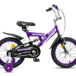 Прочие аксессуары и запчасти - Велосипед maxxpro sensor XS 16 Y1610-5 фиолетовый, 0