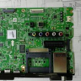 Запчасти к аудио- и видеотехнике - Платы от тв Samsung UE32F6100AK, 0