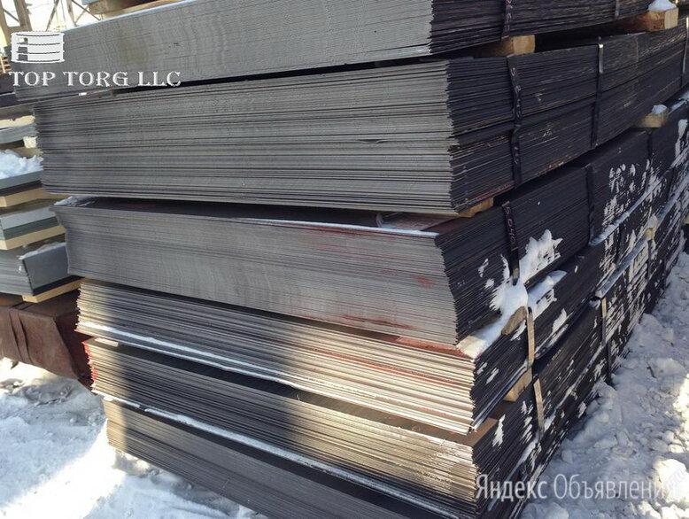 Лист металлический по цене 1000₽ - Металлопрокат, фото 0