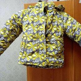 Куртки и пуховики - Куртка детская , 0