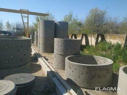 Железобетонные изделия - Кольца бетонные  стеновые и с перфорацией,…, 0