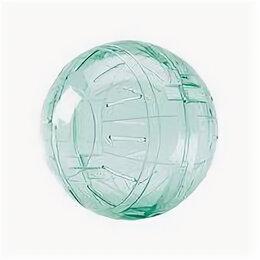 Игрушки и декор  - SAVIC Колесо-шар пластиковое д/грызунов ф25см S0198 , 0