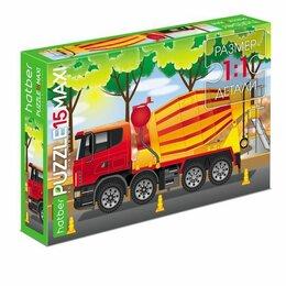 Развивающие игрушки - Пазлы    15 элем. Hatber ECO Maxi «Бетономешалка» (10), 0