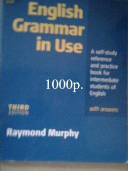 Литература на иностранных языках - Книги по Английскому, 0