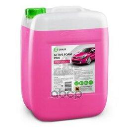 Кремы и лосьоны - Активная Пена 23кг - Active Foam Pink Для Бесконтакной Мойки, Удаляет Грязь, ..., 0