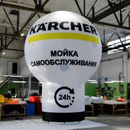 Рекламные конструкции и материалы - Рекламный шар на опоре, 0