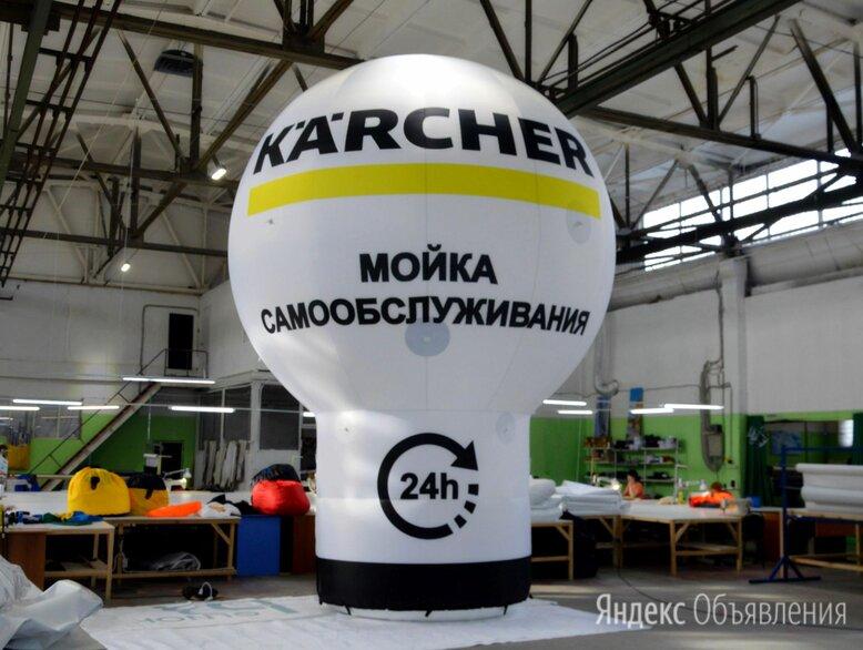 Рекламный шар на опоре по цене 17000₽ - Рекламные конструкции и материалы, фото 0