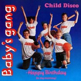 Музыкальные CD и аудиокассеты - Редкая коллекция исполнителей Italo Disco на CD-R, 0
