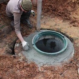 Септики - Копка септиков из бетонных колец , 0