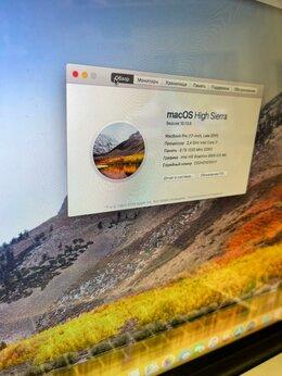 Ноутбуки - Топовая 17.3» MacBook Pro 17, late 2011, 0