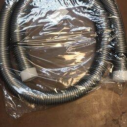 Аксессуары и запчасти - Шланг для пылесоса 1,8 м, серый с фитингами, 0